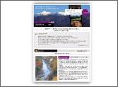 中日新聞 旅の情報サイト 「ぶらっ人」
